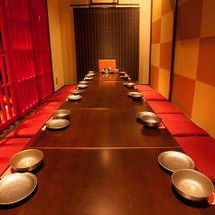 完全個室ご用意!最大12名様までご利用可能なので小規模のご宴会や接待、会食、女子会など様々なシーンにご利用いただけます。各種飲み放題付宴会プランも多数ご用意!お昼は2980円、ディナーは4980円からご用意いたしておりますのでご利用シーンやご予算に合わせてお選びいただけます。