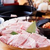 すきやきダイニングHiroのおすすめ料理3