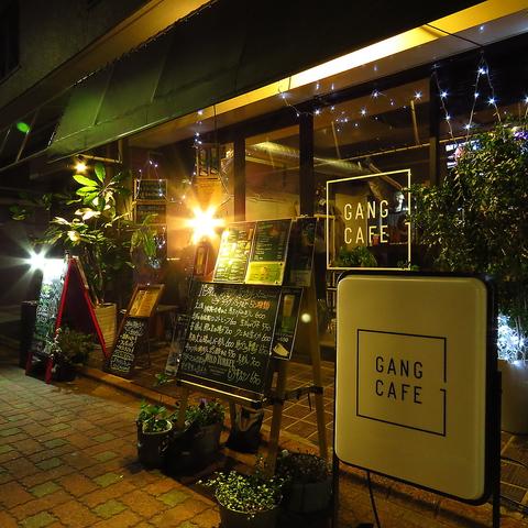 GANG CAFE