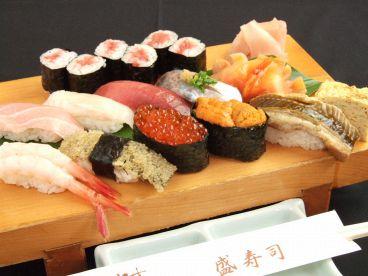 盛寿司 新所沢店のおすすめ料理1