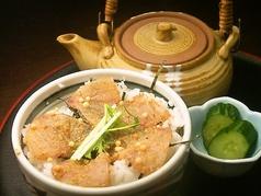 料理メニュー写真【海鮮ずけ茶漬け】