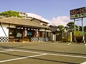 名代 城下町 本城店の雰囲気3