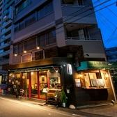 四ツ橋駅、心斎橋駅よりアクセスしやすい立地にある「新町壱丁目」 清潔感のあるラグジュアリーな店内で、ごゆっくりとお食事、お酒をお楽しみくださいませ◇