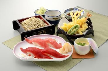 館乃 小川店のおすすめ料理1