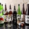 全国地酒酒蔵 きさらぎ 京急川崎店のおすすめポイント1