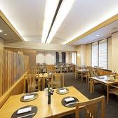 日本料理 明石 第一ホテル東京の雰囲気3