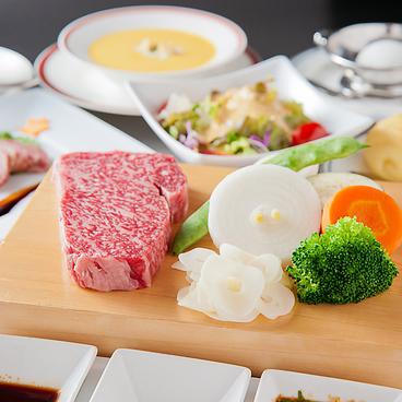 ビフテキのカワムラ 三宮本店のおすすめ料理1