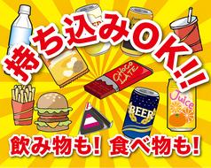 カラオケ家 久米川店の写真