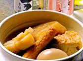 味美家のおすすめ料理2