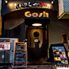 Gosh 九段下のコース写真