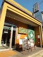 京都駅からひとつ隣の「山科駅」から徒歩5分の立地☆カフェ好きの女子会やママ会に◎