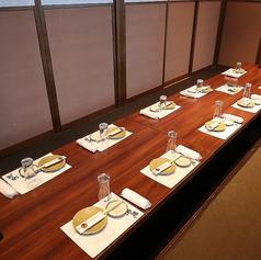 酒湊4階個室、10~12名様個室です。