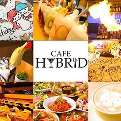 Cafe×Dinningbar HYBRID カフェ×ダイニングバー ハイブリッドの写真