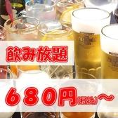 焼肉 食べ放題 一気 イッキ 名古屋駅西店