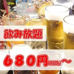 焼肉 食べ放題 一気 イッキ 名古屋駅西店の写真