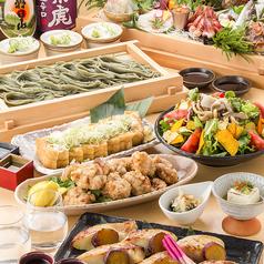 個室と和食 和菜美 東京駅八重洲店のコース写真