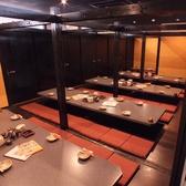 40名以上個室 【最大50名様】まで★※系列店との併設店舗です。