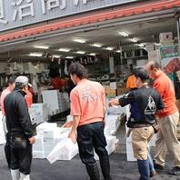 鮮魚へのこだわり。朝穫れた鮮魚をその日の夜にお届け。