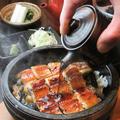 料理メニュー写真国産産鰻使用 鰻石焼きまぶし