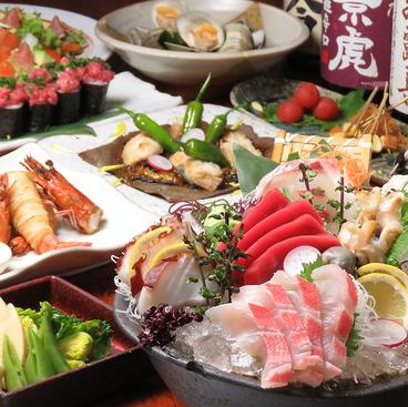 いっきゅう funabashiのおすすめ料理1