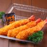 PIECE FIT KAWAKIN DININGのおすすめポイント2
