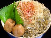 海鮮もんじゃ 鉄板焼き よしだのおすすめ料理2