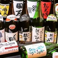 地酒3種飲み放題コース4000円!4500円コース~13種OK!