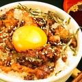 料理メニュー写真玉子ごはん (浜っ子卵使用)