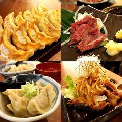 肉汁餃子製作所 ダンダダン酒場 木場店の写真