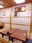 いきいき鮨 大吉の雰囲気3