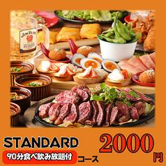 チーズスクランブルスクエア CHEESE SCRAMBLE SQUARE 新宿東口店特集写真1