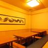 庄や 浦和店のおすすめポイント1