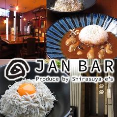 JAN BARの写真