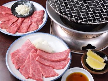 焼肉 東神苑のおすすめ料理1