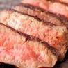 炭焼き 肉Bistro Vikke ビッケのおすすめポイント1