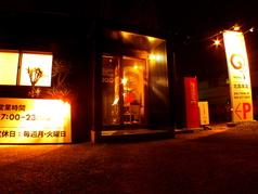 炭火焼肉のぐ 北島本店の雰囲気1