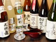 種類豊富な地酒