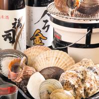 新鮮な活貝をご注文後に捌くから美味しい!