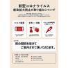 鍛冶屋文蔵 東京オペラシティ店のおすすめポイント2