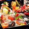 海鮮和食 魚吉別邸 會 かいのおすすめポイント2