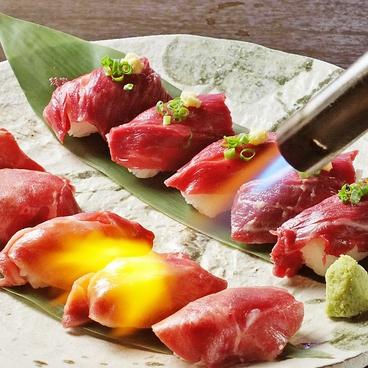 肉割烹 肉どうらく 溝の口のおすすめ料理1