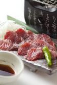 堂島とろ家のおすすめ料理2