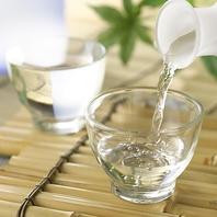 季節限定おすすめ日本酒
