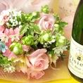 【送別会・貸切・宴会】主賓の方にメッセージプレートや花束のプレゼント承っております。サプライズなどの演出、ご相談ください!思い出に残るひと時を精一杯お手伝いさせていただきます!