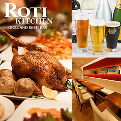 ROTI KITCHENの写真