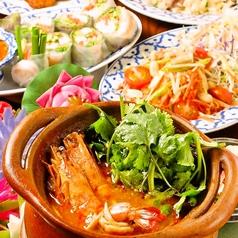 タイ料理 ディージャイ D-jai 浦和店の写真