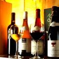 【宴会特典2】ワイン数種類が飲み放題★