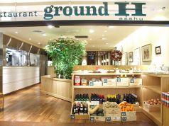 グラウンド アッシュ ground Hイメージ