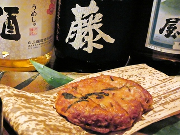 Japanese Dining&Bar 902のおすすめ料理1