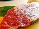 焼肉きんぐ 藤枝店のおすすめ料理2